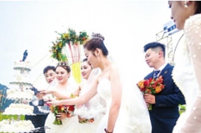 贵阳工务段为9对新人举办集体婚礼 恋爱故事感人