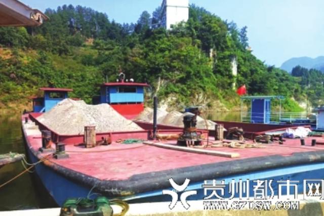 开阳港迎来首批货运船队 从此结束开阳水路无货运的历史