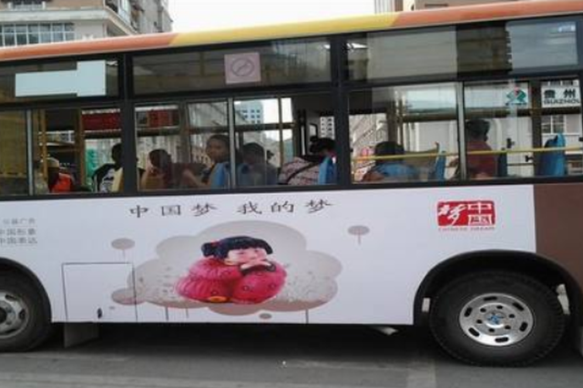 贵阳花果园片区将新开3条公交线