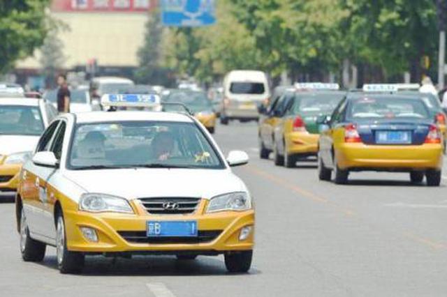 贵阳出台《出租车驾驶员代班管理机制》