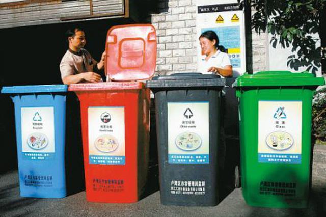 头桥社区 入户宣传垃圾分类知识