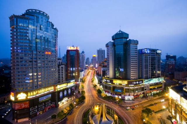 增速继续位居全国前列 前三季度,贵州GDP增长8.7%