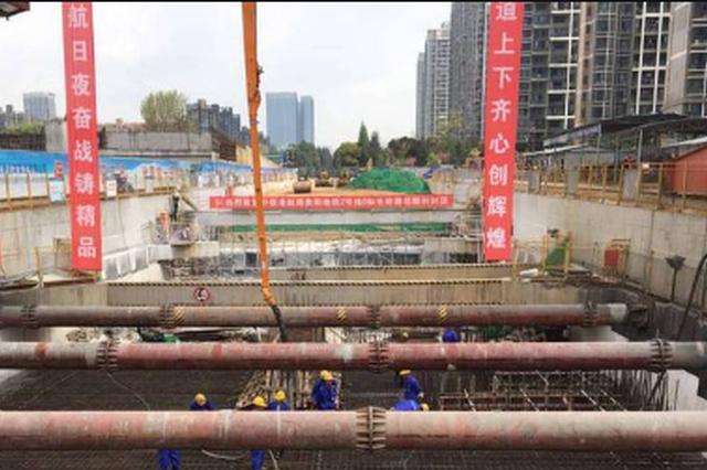 贵阳轨道交通2号线省医站顺利封顶