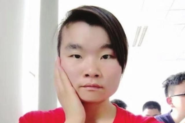 贵州女大学生失联一个多月 家人微信全部被拉黑