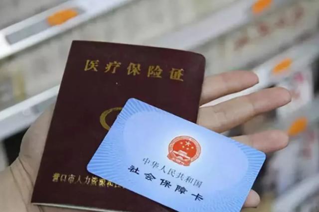 青海西宁:取消医保定点零售药店购药限额