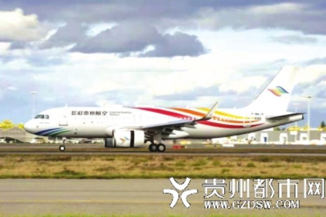 多彩贵州航空将引进首架A320NEO飞机