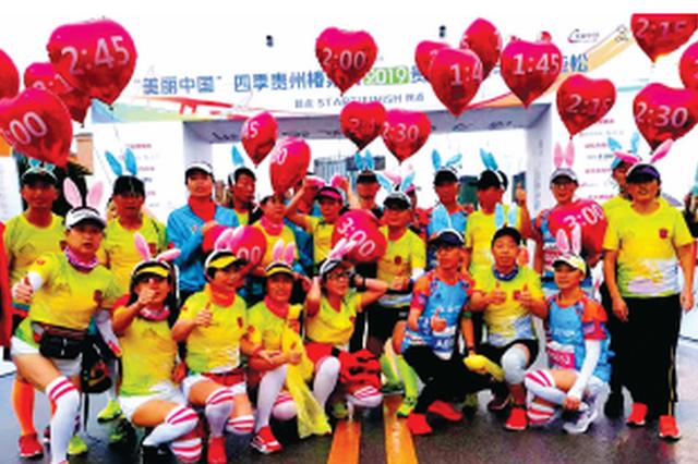 清镇半程马拉松圆满结束 5000余名跑者参与