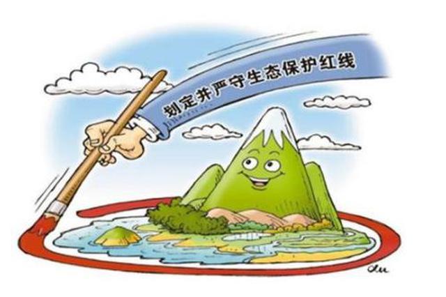 """贵州出台""""办法""""——  生态环境 谁损害谁修复"""
