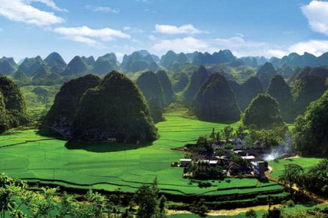 贵州到2022年——将建成山地民族特色体育旅游强省