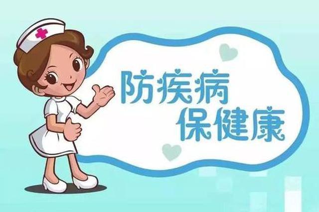 贵州省疾控中心发布 11月防病提示