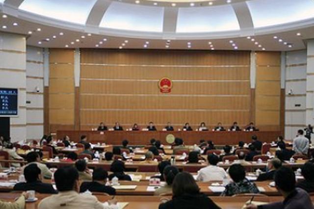 省政府任免一批国家工作人员 陈晏任贵安新区管委会主任