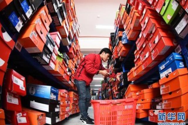 """贵州省消费者协会发布""""双11""""消费提示"""