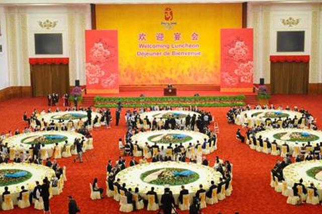 第三届贵州白酒企业发展圆桌会明年2月举办