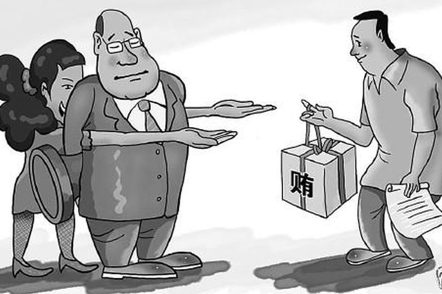 受贿超2000万元 省食药监局原局长董穗生获刑13年