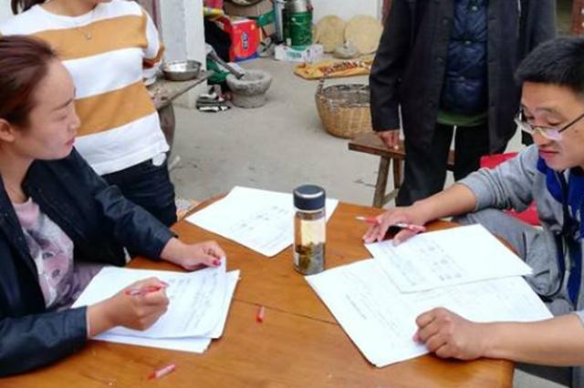 延中社区 入户采集居民信息