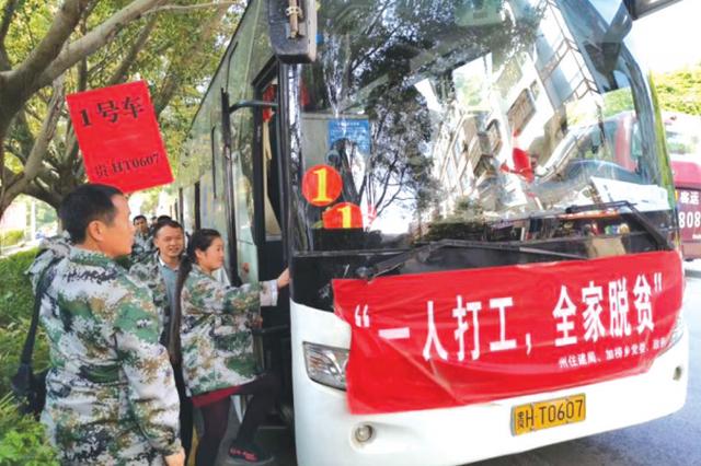 从江县6月份至今组织劳务输出1万余人