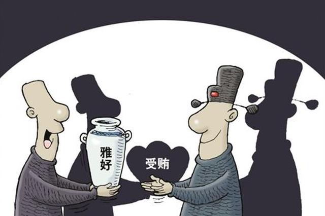 茅台集团原副董事长刘自力受贿案一审开庭