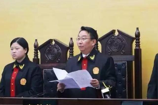 贵州省推荐全国模范法院和全国模范法官拟表彰对象的公示