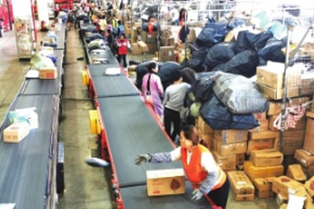 双11包裹正如潮水般涌来 贵州单日处理量超过735.9万件