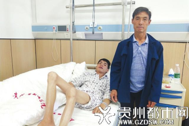 安顺小伙患病无法直立行走 换了新关节终于站起来