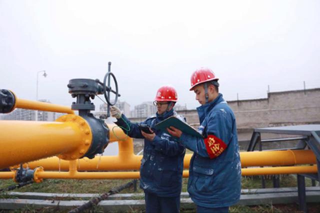 贵州燃气集团开启冬季保供模式
