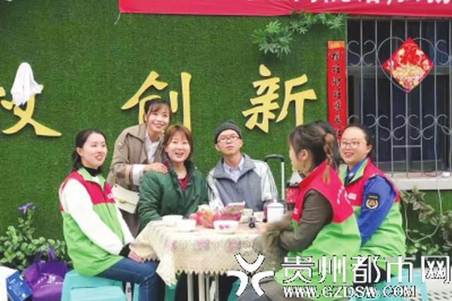 白云区铝兴社区刘庄街老旧院落提升改造