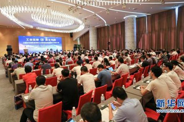 贵州省建筑信息模型大赛举行