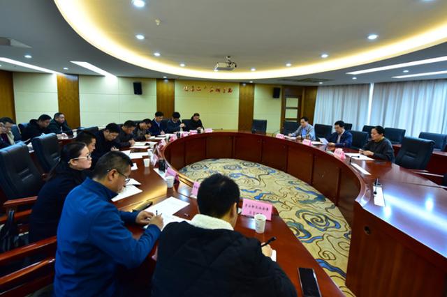 省体育局召开其他营利性服务业营利活动运行情况分析调度会