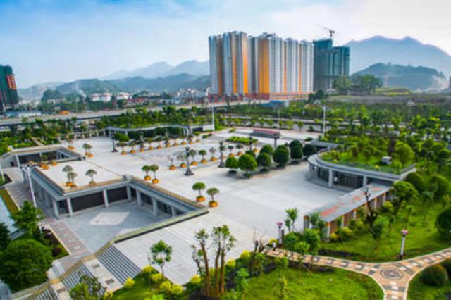 贵州城镇新建民用建筑2021年起全部按绿色建筑标准设计建设