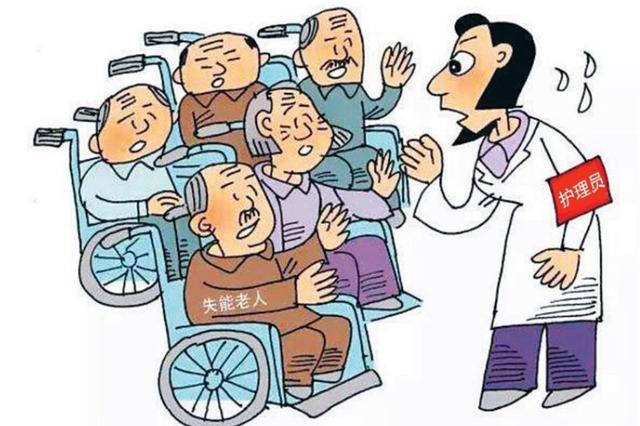 """学历门槛降至""""无学历要求"""" 养老护理员巨大缺口如何补?"""
