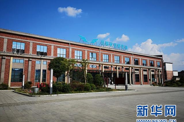 """贵州""""盘活""""老工业基地 培育经济新增长点"""