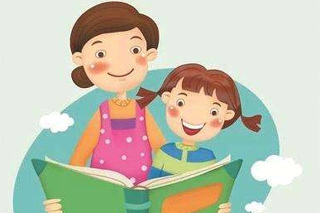 新世界社区 小桔灯亲子阅读