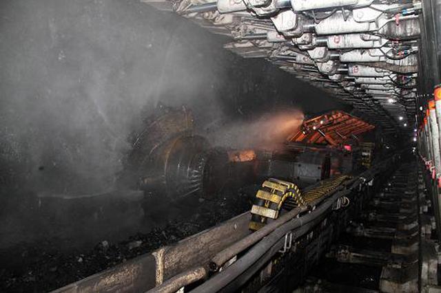 织金一煤矿发生事故