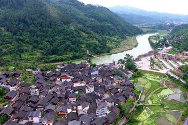2020年锦绣江山全国旅游年票贵州版96811正在热销中
