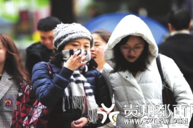 上周贵阳正式入冬 气象部门今年冬天比以往提前 可能是暖冬