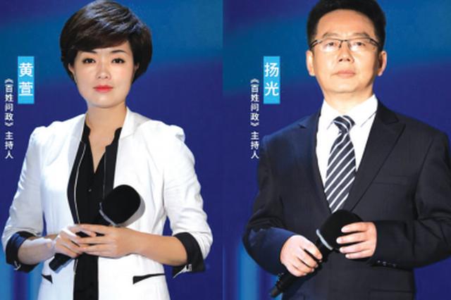 """贵阳""""融媒问政""""上线"""