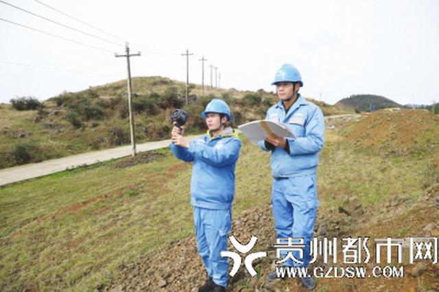 贵阳电网观冰员巡线记:守好线路保供电