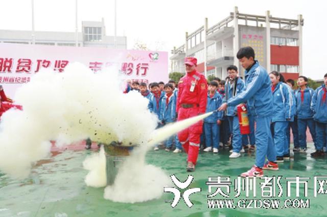 第34个国际志愿者日省级示范活动在息烽举行
