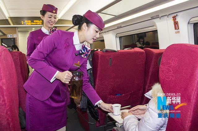 方便!贵州可刷身份证坐高铁