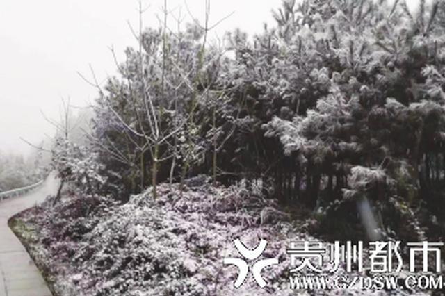 开阳双流出现的降雪。