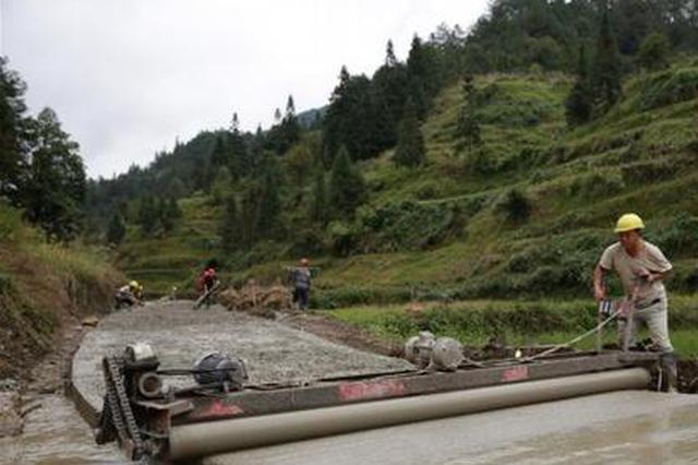 贵州启动首批县乡公路改造工程