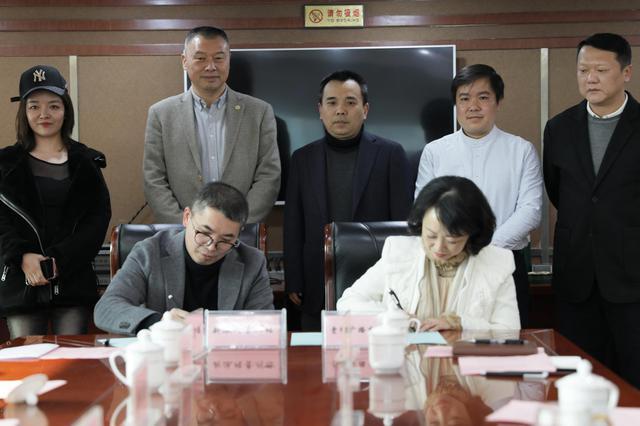 新浪贵州与贵阳广播电视台签订战略合作协议