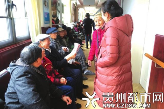 水东社区:走访慰问辖区老人