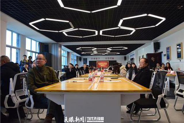 国家金牌导游联合工作室落户贵州广播电视大学