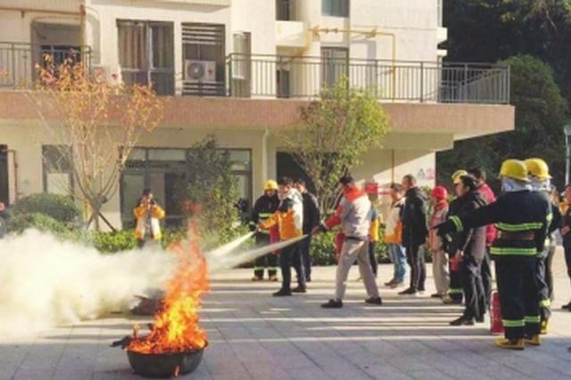 水东社区:消防安全实地演习