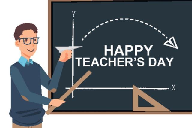 教师任职资格审查结果公示 时间从即日起至18日止