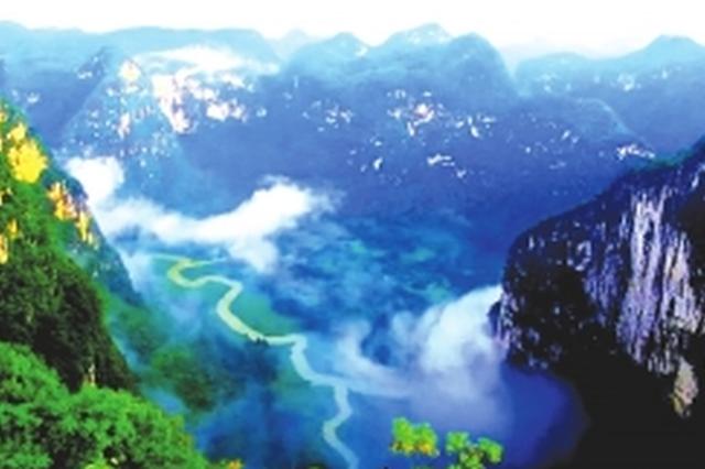 平塘打岱河天坑有条亚洲最大的暗河