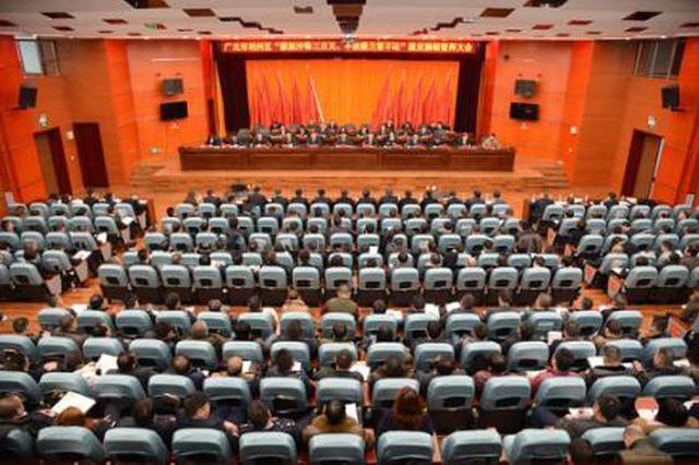 省委农村工作会议暨全省扶贫开发工作会议引起强烈反响