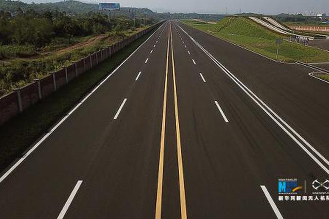 大道映长空 致富坦途宽——贵州交通基础设施建设述评