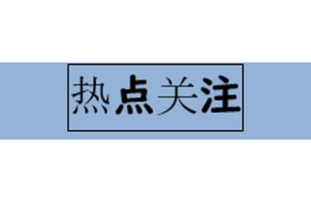 """一份可圈可点的""""周年报告""""——贵州省十三届人大及其常委会"""